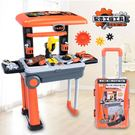 *粉粉寶貝*小小工程師2合1拉桿旅行箱移動工具組~仿真工程工具桌台~家家酒玩具~