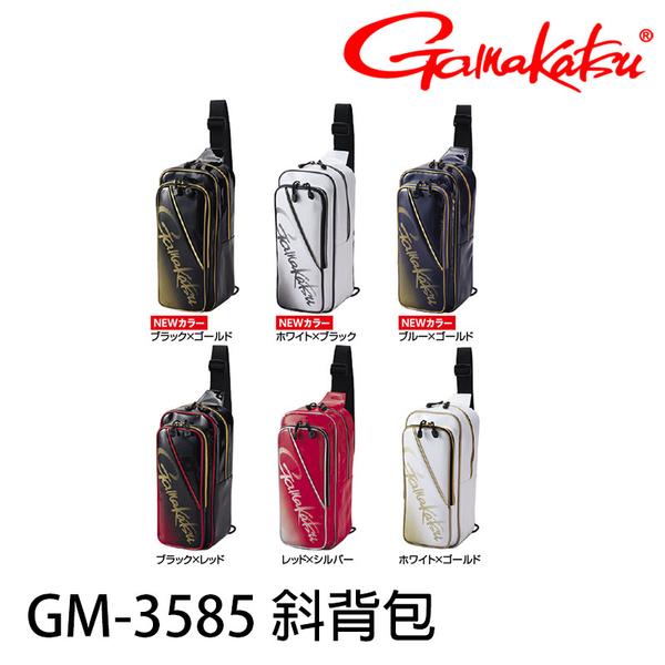 漁拓釣具 GAMAKATSU GM-3585 黑紅/白金/紅銀 [斜背包]
