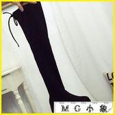 MG 膝上靴-長筒靴過膝長靴小辣椒彈力高筒靴