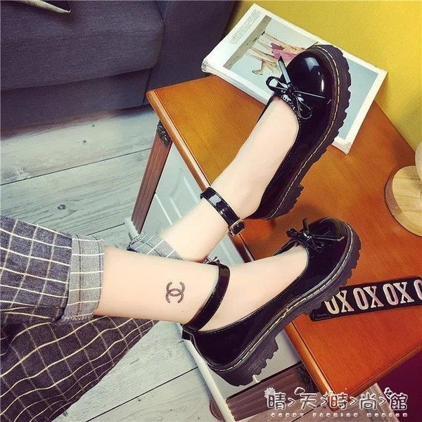 百搭女平底單鞋18日系軟妹洛麗塔lolita鬆糕厚底小皮鞋娃娃鞋圓頭 晴天時尚館