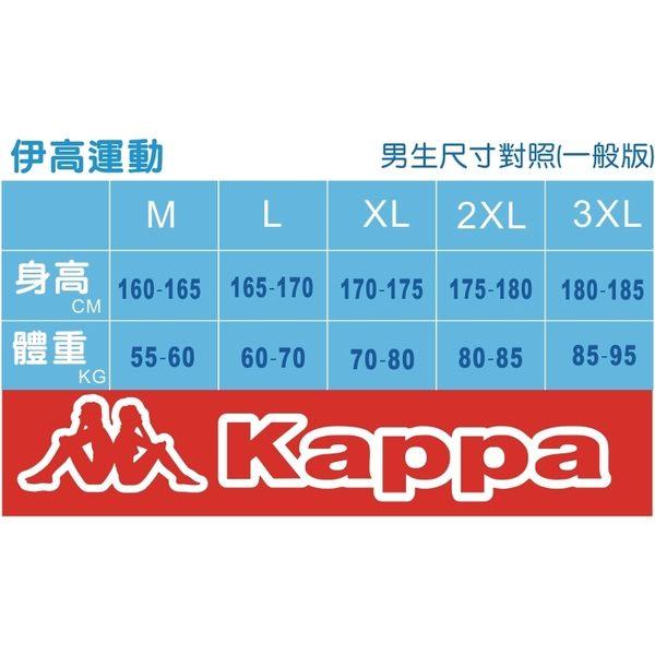 Kappa 男生短袖吸濕排汗POLO衫A252-2079-4