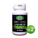信誼康 胺欣眠-GABA複方錠(60粒/...