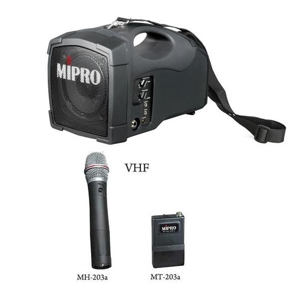 【肩掛式無線喊話器出租45W】行動擴音機出租MIPRO MA-101 附無線麥克風*1 展場設備出租