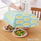保溫蓋菜罩 防塵罩遮菜傘可折疊食物罩餐桌罩廚房家用飯罩飯菜罩 【優樂美】