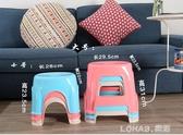 日式塑料凳子加厚兒童小板凳成人茶幾矮凳家用換鞋凳浴室塑膠椅子樂活 館