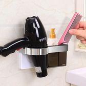 吹風機架免打孔衛生間置物架吸壁式浴室 LQ3817『夢幻家居』