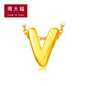 創意字母黃金路路通串飾/串珠-V 周大福