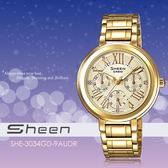 【人文行旅】Sheen | SHE-3034GD-9AUDR 閃耀奢華女錶