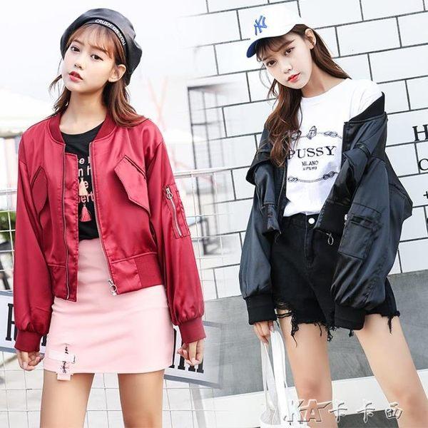 學生短款棒球服女韓版綢緞刺繡bf原宿風寬鬆港風飛行夾克外套 卡卡西