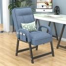單人沙發懶人沙發椅子臥室小躺椅陽台休閒椅...