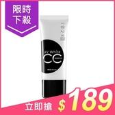 1028 全效美白CC精華霜 SPF50(30ml)【小三美日】$420