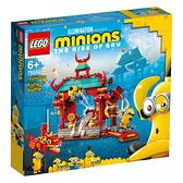 LEGO樂高 迷你兵團系列 Minions Kung Fu Battle 75550 玩具反斗城
