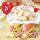 泰國 就是愛檸檬 果乾 120g 檸檬 辣味檸檬 蜜餞 水果 檸檬乾 檸檬果乾 檸檬乾 水果乾