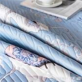 冰絲涼席 泰國冰絲乳膠涼席三件套1.5床天絲席可折疊冰絲席 圖拉斯3C百貨