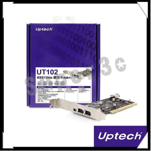 新竹【超人3C】Uptech UT102 IEEE1394a擴充卡(雙晶片)內接IEEE1394a連接埠