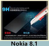 Nokia 8.1 鋼化玻璃膜 螢幕保護貼 0.26mm鋼化膜 2.5D弧度 9H硬度