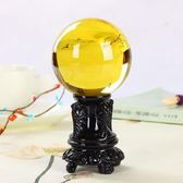 開光黃色水晶球擺件七星陣鎮宅招財轉運球透明水晶風水球客廳家具【新店開張85折促銷】