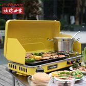 燃氣燒烤爐 戶外便攜全套燒烤架家用燒烤箱 摺疊天燃氣爐igo 薔薇時尚