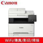 Canon imageCLASS MF644Cdw 彩色雷射事務機