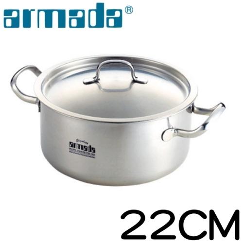 【南紡購物中心】《armada》伊麗莎白複合金雙耳燉鍋含蓋(22公分)
