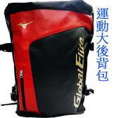 Mizuno  大 後背包 旅行袋 -1FJD491062-黑配紅