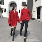 過年情侶裝冬季新年紅色毛衣2019新款百搭寬鬆韓版一裙一衣情侶款   依夏嚴選