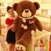 大熊毛絨玩具熊貓公仔2米布娃娃抱抱熊女孩送女友可愛睡覺抱玩偶『小淇嚴選』