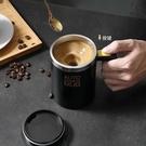 保溫杯 電動攪拌杯自動攪拌杯咖啡杯懶人水杯家用便攜蛋白粉旋轉磁力杯【快速出貨八折鉅惠】