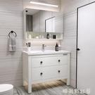 北歐浴室櫃洗臉洗手盆櫃組合現代簡約免漆衛生間洗漱台衛浴落地式MBS「時尚彩紅屋」