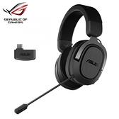 ASUS 華碩 TUF Gaming H3 Wireless 無線電競耳機