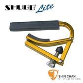 SHUBB L2 輕量化 古典吉他專用移調夾 【L-2/Lite Nylon String Guitar Capo 】