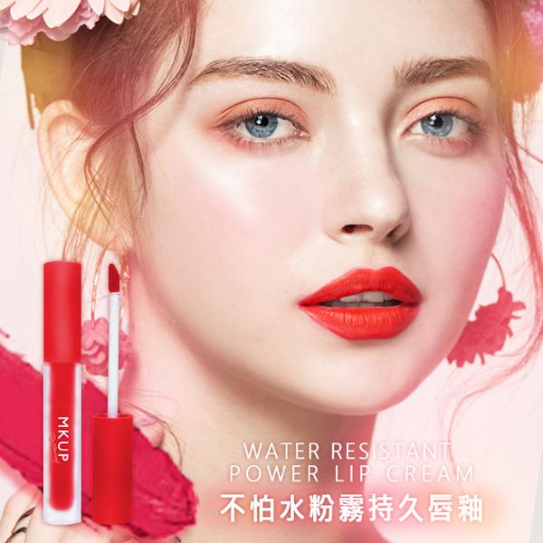 MKUP  美咖  不怕水粉霧持久唇釉-01微醺玫瑰粉2.5G