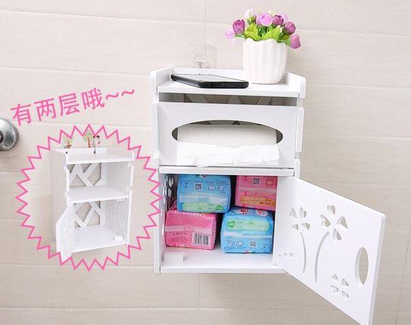 衛生間紙巾盒廁紙盒創意免打孔捲紙抽紙筒掛壁式衛生紙防水置物架多色小屋