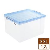 KEYWAY 強固型掀蓋整理箱 K-016【愛買】