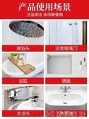 清洗劑丨浴室瓷磚清潔劑浴缸淋浴房玻璃清洗強力去汙神器衛生間水垢清除劑YYJ 俏俏家居