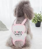 母狗狗生理褲小狗專用泰迪衛生巾女大姨媽期安全月經比 快速出貨