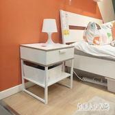床頭櫃家居國內代購特里索床邊桌子儲物收納柜臥室桌 qw4046『俏美人大尺碼』TW