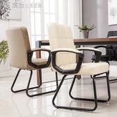 辦公椅電腦椅職員靠背椅棋牌室椅網布椅宿舍會議四腳椅子YXS 「繽紛創意家居」