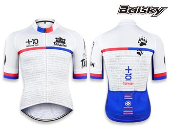 BAISKY 自行車衣 台灣黑熊 男款 短上衣  雙十國慶紀念款 百士奇【116201001】