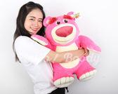 Hello Boody ❤︎❤︎正版迪士尼授權商品 玩具總動員熊抱哥 50cm絨毛娃娃 熊抱哥娃娃