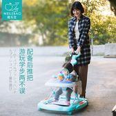 嬰幼兒童學步車6/7-18個月寶寶男手推可坐學行防側翻多功能帶音樂