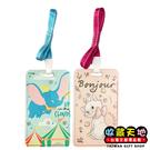 【收藏天地】卡通授權*迪士尼可愛票卡夾 - 小飛象 瑪麗貓 / 生活用品 禮物 出國
