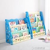 書架 居家家 兒童桌上小書櫃落地收納置物架 學生桌面簡易多層組合書架 印象家品