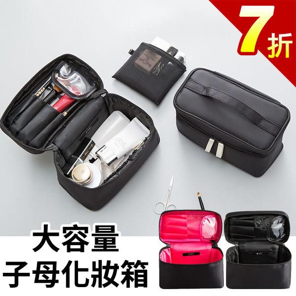 化妝箱-韓國新款防水尼龍大容量多夾層黑粉拚色化妝包 手提化妝箱 收納包 手拿包 【AN SHOP】