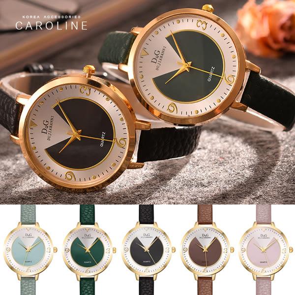 《Caroline》★手錶 新款韓系時尚手錶 高貴典雅設計 手錶 712810