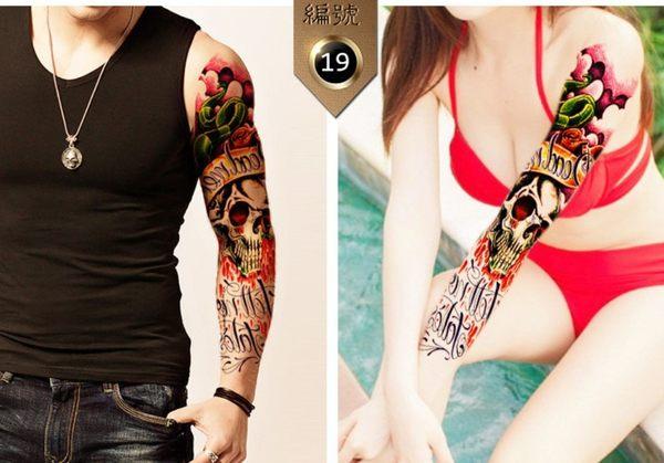 花臂紋身貼紙  全臂   19號  日韓系水轉印紋身貼紙 想購了超級小物
