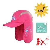 EX2 童快乾遮頸棒球帽UPF50+ 玫瑰紅 351406