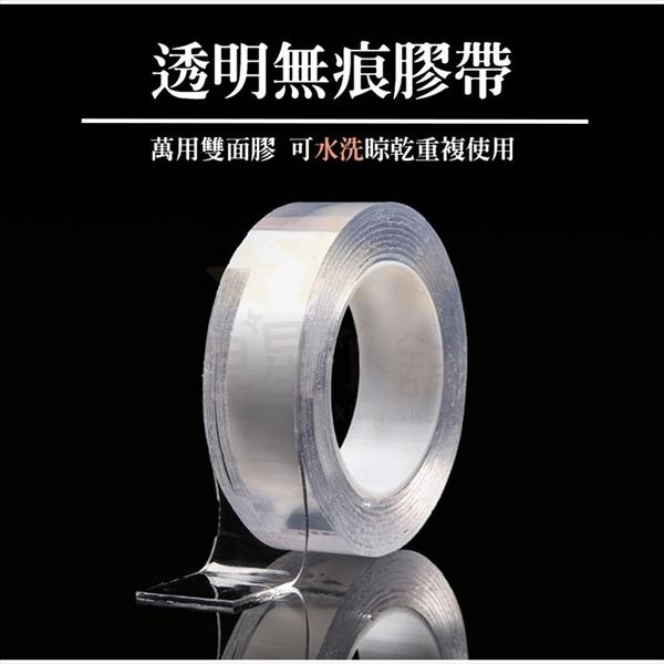 星星小舖 台灣出貨 透明無痕膠帶 雙面膠 透明雙面膠 萬用膠帶 強力膠帶 萬能膠 無痕 可重