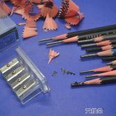 素描鉛筆炭筆美術專用捲筆器削筆器筆刨繪畫削筆刀 長芯轉筆     艾維朵