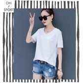 Chi sport V領露背上衣女短袖顯瘦V領露背寬鬆版前短後長小開叉T桖白色(CST18022)